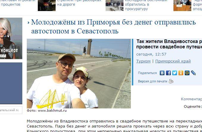 Report_site