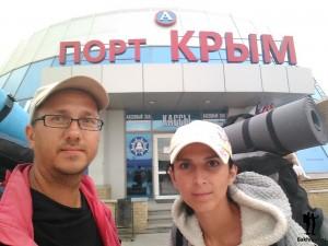 Порт Крым - Порт Кавказ