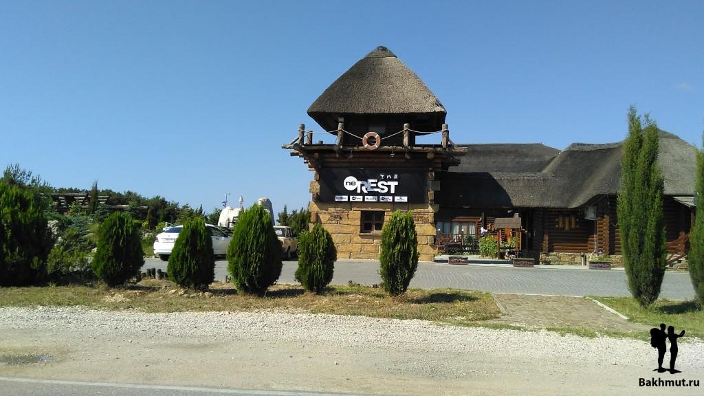 Окрестности Севастополя. Необычная гостиница