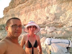 Себяшка у Чёрного моря