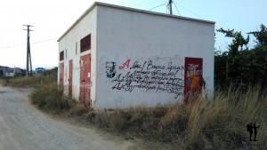 Гумилёв в виде наскальной живописи