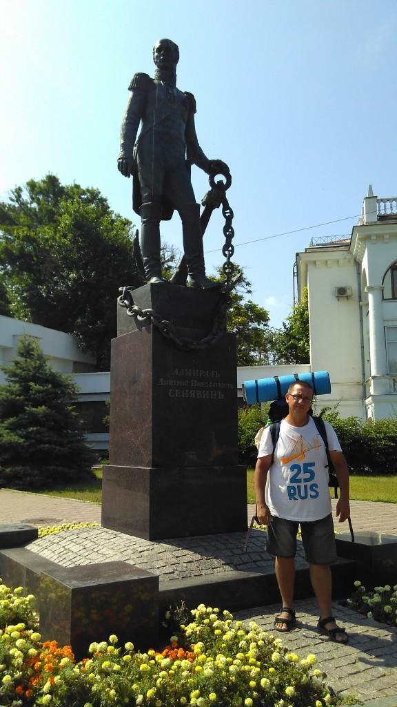 Памятников в Севастополе очень много.