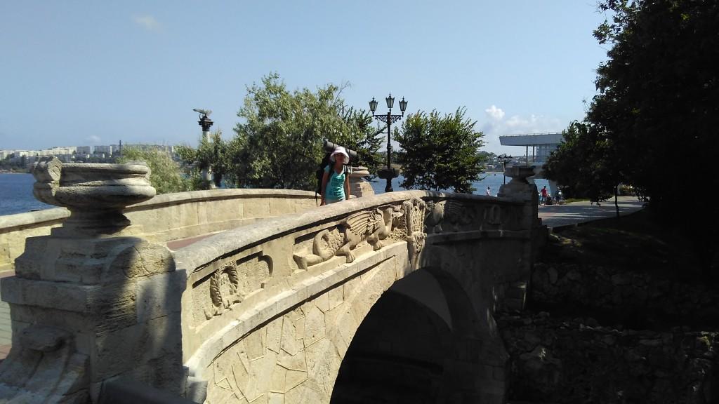 Драконий мостик.