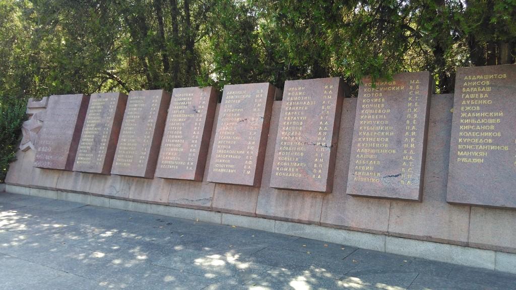 Мемориальный комплекс Сапун-гора
