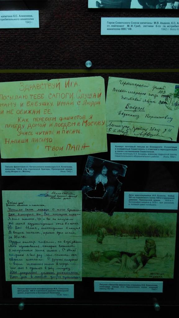 Предметы экспозиции музея Сапун-горы