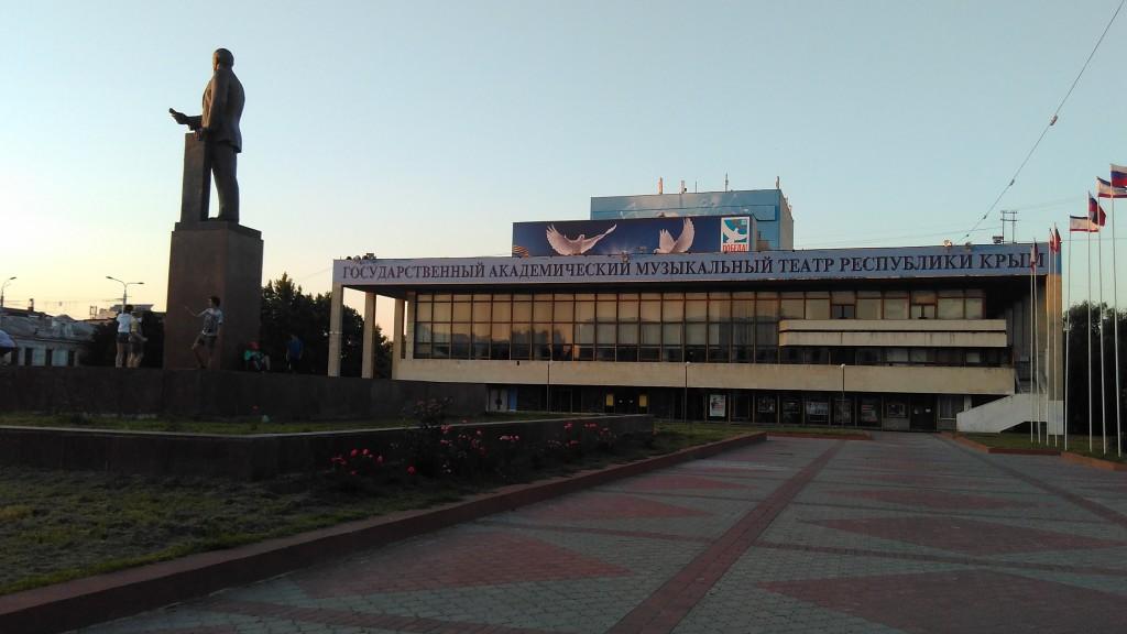 Академический театр в Симферополе