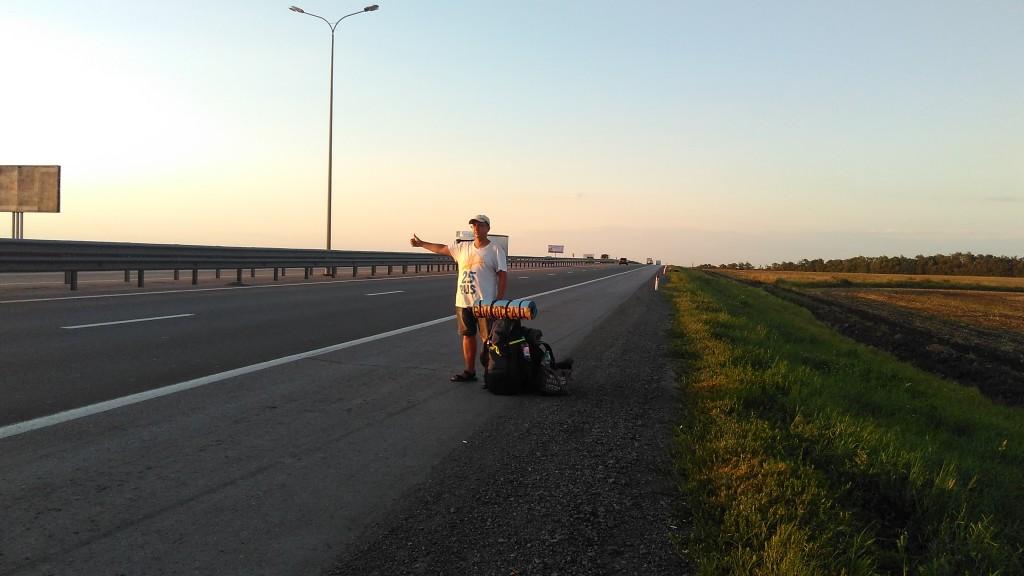 Автостоп на трассе М4