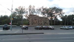 Сталинград. Подножие Мамаева кургана.