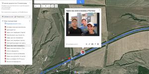 Когда GoogleMaps помогает вспомнить