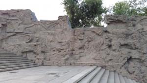 Надписи на барельефе Стены-руины