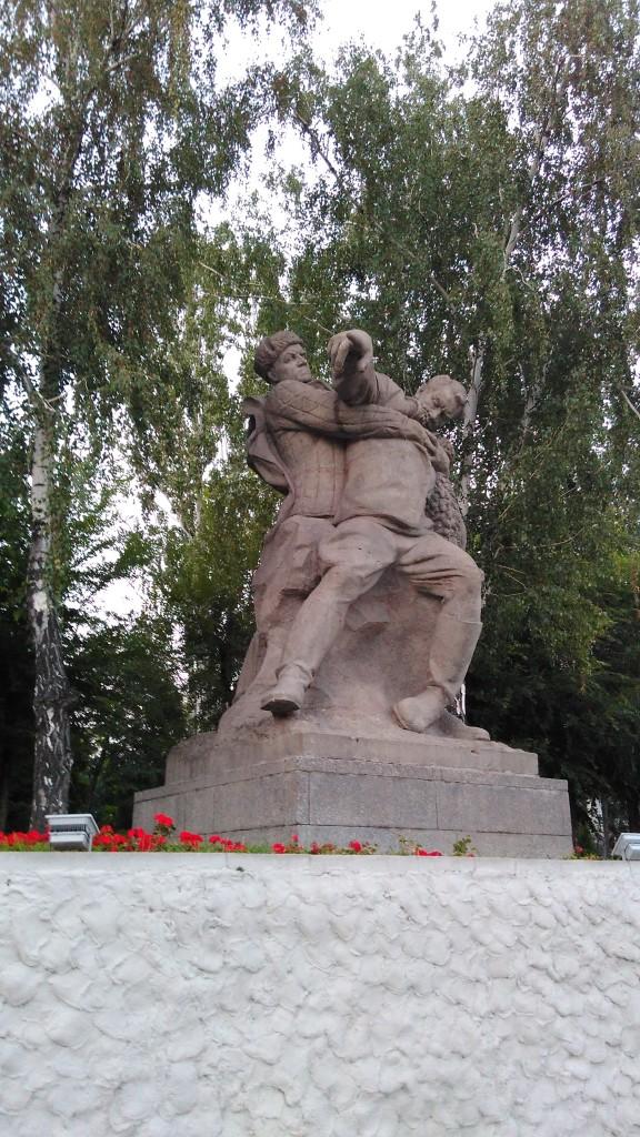 Памятник взаимопомощи