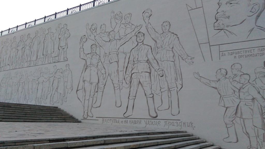 Барельеф перед входом в зал Воинской Славы