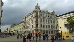 Улицы Казани