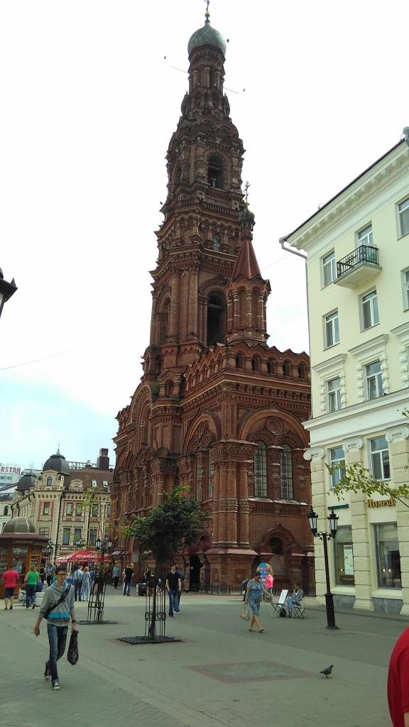 Колокольня Богоявленской церкви, Казань