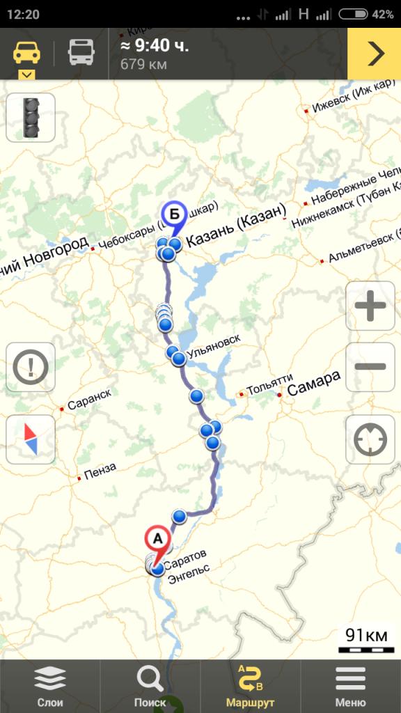 Саратов - Казань (679 км)