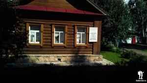 Домик, где в 1941 не стало Цветаевой