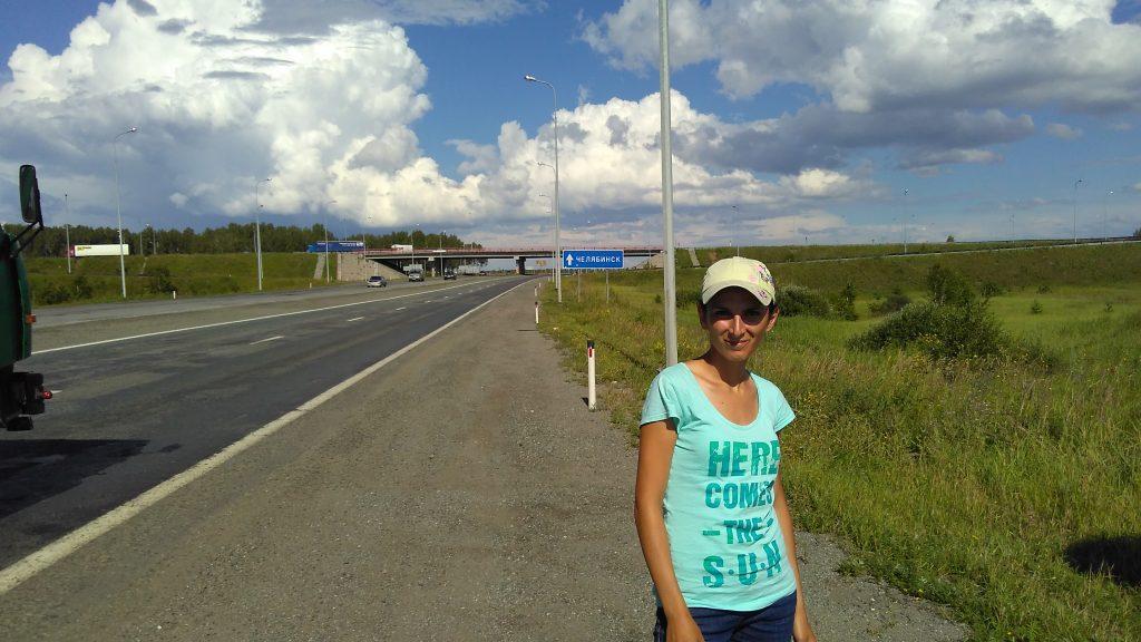 Развязка объездной на въезде в Челябинск