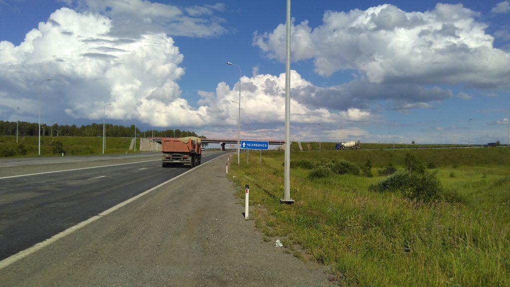 Объездная Челябинска