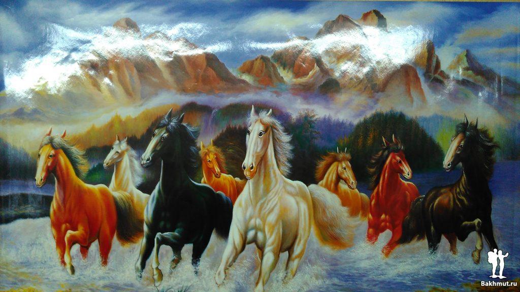 Чудесные лошадки