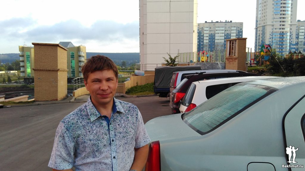Сергей. Кемерово