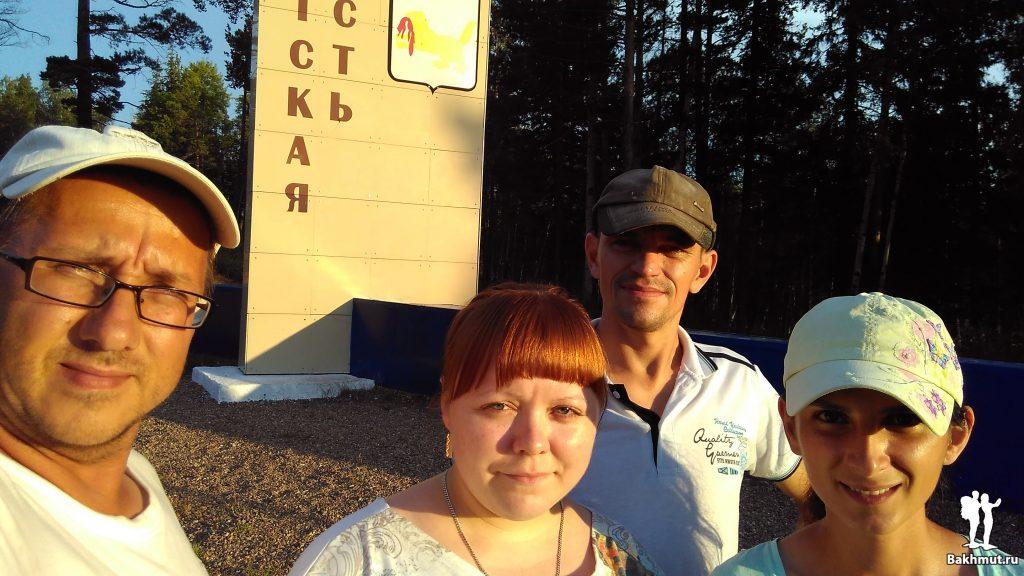 Николай и Юля
